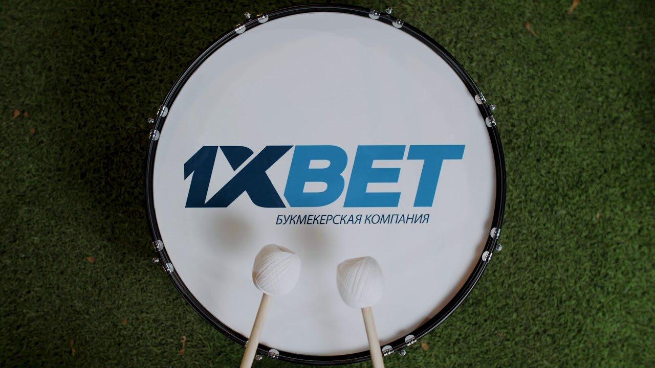 бк 1хБет в Казахстане